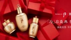 中 쇼핑대목 '광군제' 앞두고 화장품 업계 들썩