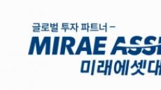 """전 국민 금융컨설팅 나선 미래에셋대우, """"국내최다 상담사 포진"""""""