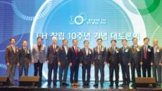 """변창흠 LH 사장 """"지난 10년 성찰…다음세대 위한 약속 실현"""""""