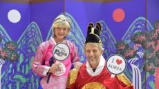 관광공사, 런던 국제관광박람회서 한국관광 홍보전