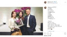 진태현-박시은 부부, 대학생 딸과 함께 찍은 사진 공개