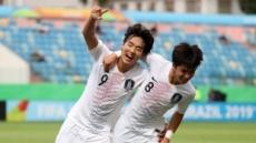 한국 U-17 월드컵, 사상 첫 4강 노크…10년 만에 8강행
