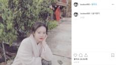"""구혜선, SNS로 팬들과 소통…""""(나는)시골아줌마"""""""