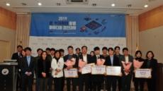 국립암센터, 암 빅데이터 활용 아이디어 경진대회 개최