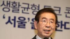 '청년팔이' 말고 '청년발탁' 박원순의 총선론