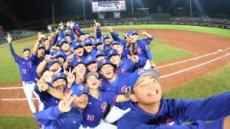 한국, 올림픽 티켓 따려면 꼭 도쿄 가야…대만, 프리미어12 슈퍼R행