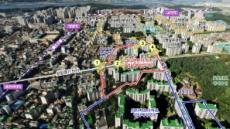서울 명일동 삼익파크-삼익맨숀, 2800여가구 대단지로 탈바꿈