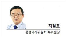 [경제광장-지철호 공정거래위원회 부위원장] 공공기관이 공정 문화 확산에 앞장서는 이유