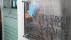 """초중고 운동선수 성폭력 만연…2200명 """"피해 경험"""""""