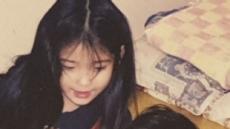 아이유, 유년기 사진 공개…모태 미녀