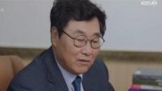 김복준 교수 '동백꽃 필 무렵' 깜짝 출연 화제