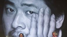 박찬욱 감독, 노르웨이 영화제서 명예상 수상