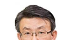 """금융위 """"스테이블 코인 규제·리스크 모니터링 체계 마련"""""""