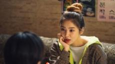'동백꽃' 손담비,대체불가 캐릭터 소화력..성실함으로 증명해 낸 배우의 진가