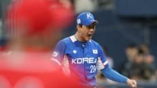 '프리미어12' 호투 김광현…이번엔 MLB 갈 수 있을까?