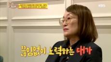 '국내 1세대 디자이너' 지춘희, 청담동 며느리룩 창시자