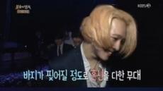 """공연 중 바지 찢어진 남태현 """"불태웠다"""" 만족감"""