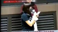 """홍콩 16세 소녀 """"경찰에 집단 성폭행당해 낙태"""" 주장 논란"""