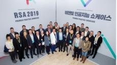 비앤빛 주관 세계시력교정협회 컨퍼런스 성공 개최