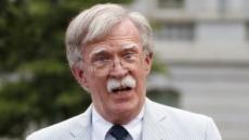 미 탄핵 정국 점입가경…볼턴 '스모킹 건' 되나