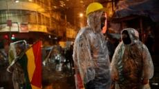 경제난·부정부패·좌우대립…'매일, 모든 곳에서 시위' 혼돈의 중남미