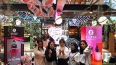 블라이드, 인도네시아에서 메이크업 스튜디오 성공적 개최