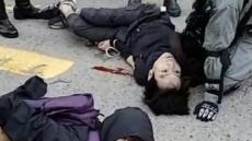 홍콩 경찰, 시위 참가자에 실탄 발사…위중한 상태