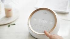유진메디케어, 양쪽 유축 가능한 신제품 '스펙트라 DUAL S' 출시