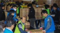 [브리핑@후암동] #전국으로가는수능시험지 #백서쓰는심정으로 #괜찮아울지마 #빨강에서노랑으로 #홍콩경찰또실탄발사