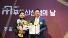 서울디앤씨 '류영찬 대표', 제4회 부동산산업의 날 기념 국토부장관 표창장 수상