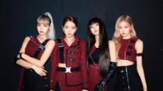 블랙핑크 '뚜두뚜두', K팝 그룹 첫 유튜브 10억뷰 돌파