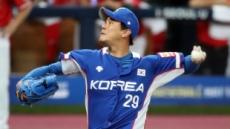 """""""김광현 너만 믿는다""""…한국, 대만 잡으면 올림픽 티켓"""