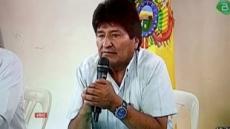 멕시코, 볼리비아 대통령 망명신청 수용