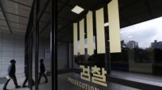 정경심 공소장에 11번 언급된 조국…'차명 주식투자' 경위 조사 불가피
