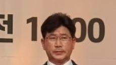 노경원 태왕 경영관리본부장, 보건복지부장관 표창 수상