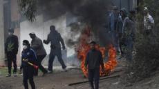 '민주주의 승리냐 쿠데타냐'…국제사회도 볼리비아도 '좌우분열'