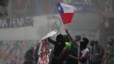 """칠레 정부 """"'피노체트 헌법' 바꾸겠다""""…시위대 요구 수용"""