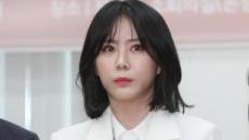 """경찰,외교부에"""" 윤지오 여권무효화 조치"""" 요청"""
