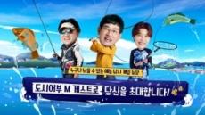[2019 기대작 #6]국내최초! 예능+게임의 만남 '도시어부M'