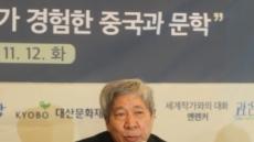 """중국 문학 거장  옌롄커  홍콩 사태, """"어떤 형태의 폭력이든 반대한다"""""""