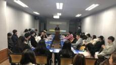 전북서울장학숙-한국융합기술경영협회, 업무협약 체결…청년취업 강화 위해 '윈윈'