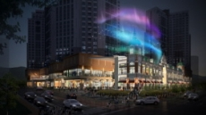 '힐스 에비뉴 삼송역 스칸센', 서울 투자·수요자 위한 청담동 '스칸센 VIP 라운지' 오픈