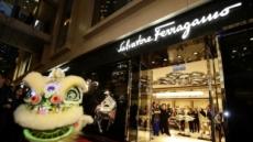 페라가모도 홍콩 시위에 타격…현지 매출 45% 감소