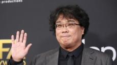 '기생충', 올해 영평상 최우수작품상 등 3관왕