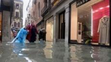 베네치아 53년만에 최악 수해