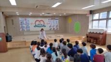 광명시, 초등생 5천명 '찾아가는 건강 이동체험관' 운영