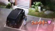 """장정윤 작가 공개…김승현 """"만나주셔서 감사합니다"""" 프러포즈"""