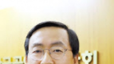 안영균 연구부회장, 세계회계사연맹 이사 선임