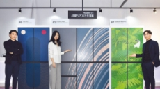 삼성 '비스포크' 디자인 공모 대상에 '플로팅 링스'