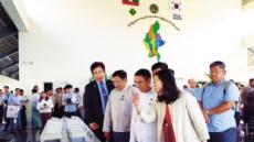 """SKT, 미얀마 쿡스토브 보급…""""주민 삶의 질 높인다"""""""